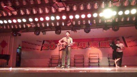 周口师范计算机学院2013年元旦晚会