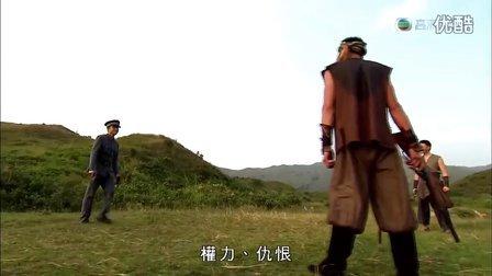 2014TVB新剧抢先看 太监五虎