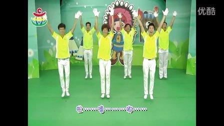 【棒棒小羊】林老师的舞动世界第21辑一分钟健康操