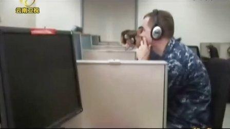 美国:国安局监控项目曝光 中国是监控重点  新视野 20140117 标清