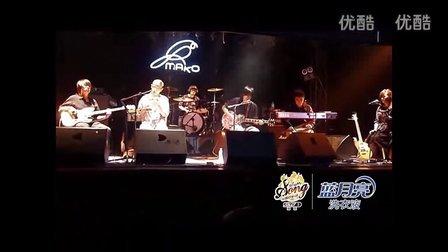 【中国好歌曲】刘相松-南无乐队7月1日麻雀瓦舍-《桃花庵歌》