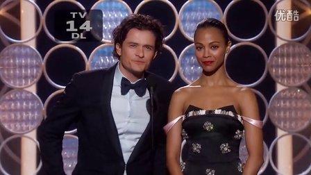 2014年1月12日金球奖奥兰多·布鲁姆红毯台下颁奖全镜头