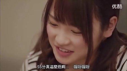 【神奈川虐狗团】【AKB チ..ン! 2014 VOL.4】「川栄..覚める?」