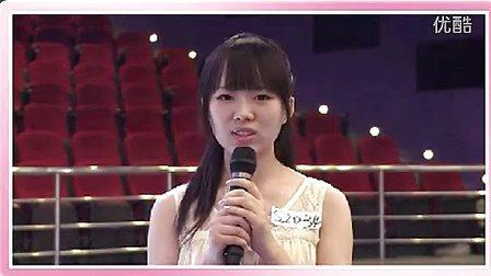 二期生终试选拔赛宣传视频