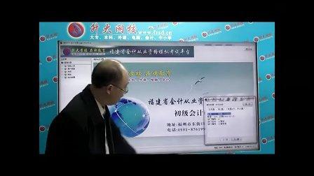 【九江会计招聘招聘会计师信息】-九江百姓网03集