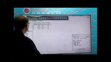 【九江会计招聘招聘会计师信息】-九江百姓网04集