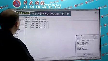【南昌会计兼职信息招聘兼职会计信息】-南昌赶集网02集