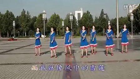 云裳馨悦广场舞--西藏情歌