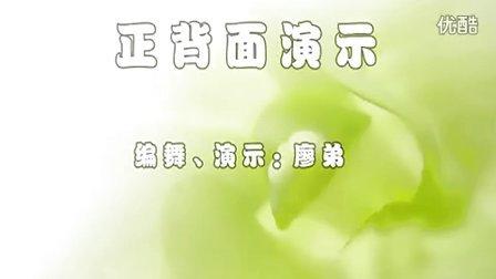 云裳馨悦广场舞《云飘飘》廖弟合作版