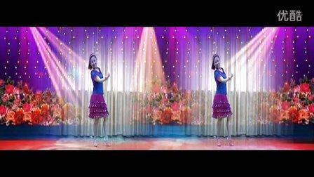 广场舞  《爱我就把我来追求 》教学