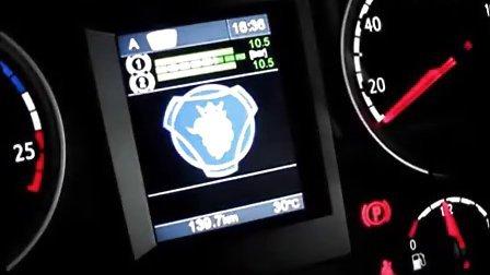 斯堪尼亚Scania-智能变速箱教学3-慢行模式(粤语版)