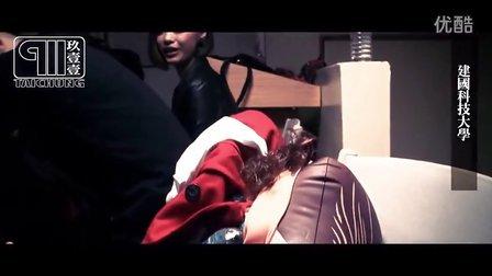 玖壹壹-建國科技大學巡迴聖誕派對