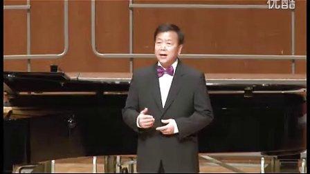 """香港青年合唱团 男声独唱""""北方的星"""""""