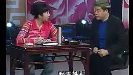 小品:征婚(魏三、赵晓波、刘畅、刘倩、张小波)_东北搞笑