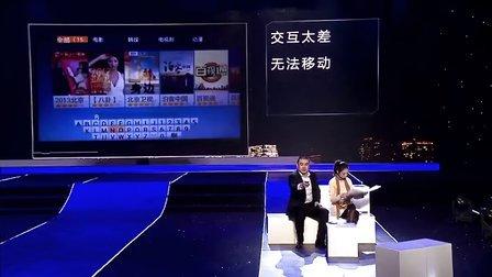 2014春季长虹电视发布会完整版