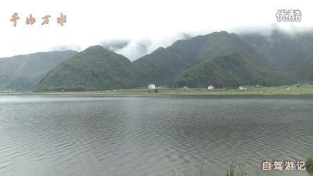 神龙架行·大九湖