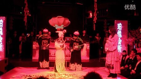 2014年东莞德俊集团春节联欢晚会(珀悦会所玫瑰厅)《皇帝选妃》