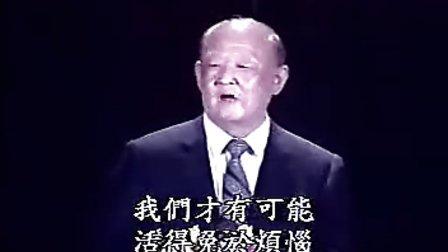 安祥禅-耕云导师讲词《佛法在世间》(视频原录像)