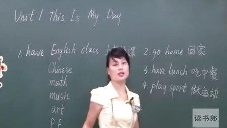 人教版PEP小学英语五年级下册名师课堂讲解辅导视频_Unit1