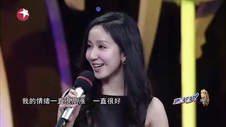 20140119王自健 今晚80后脱口秀之自健春晚(上) 高清版