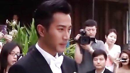 曝杨幂刘恺威结婚照视频 唐嫣一席蓝裙亮相现场