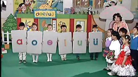小学生拼音教学视频 拼音发音标准学习教程  拼音学习 拼音教室1