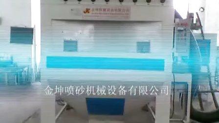 东莞喷砂机,喷砂机制造商来解决工作流程