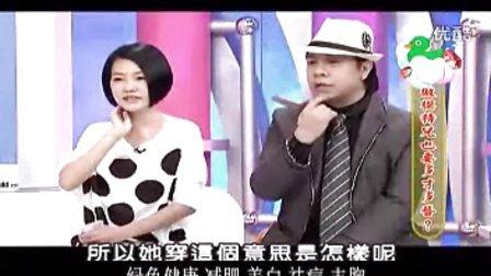 2013最新 快乐大本营 轩辕剑之天之痕 第7集 第8集