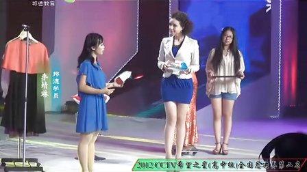 2012希望之星全国总决赛-高中组亚军李靖琳征服评委的比赛现场