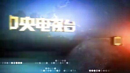 壹念活性炭7展播品牌