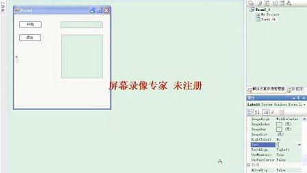 用多媒体学Visual Basic 2008_基础篇