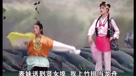 南康采茶戏《上广东》全集