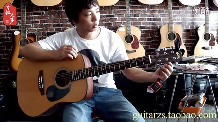 【吉他之声】14课 吉他打品修复 调节手感和日常保养维护