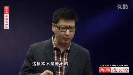 杨哲亲子关系 共同成长论7:幸福在哪里?