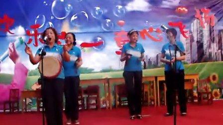 三门峡市卢氏县县直幼儿园教师表演的节目三句半【夸夸咱们的幼儿园】
