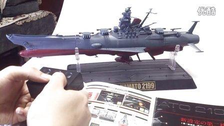 78动漫论坛 GX-64 宇宙战舰大和号 2199  大和号