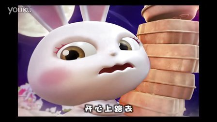 元祖食品-脫兔篇