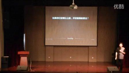 软件测试系列沙龙之头脑风暴贺炘演讲5-上海滔瑞