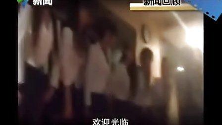 东莞色情桑拿店 卖淫女穿制服站一排供挑选