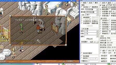 石器时代9.5单机版演示