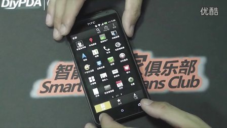 【DiyPDA首發】HTC EVO 4G LTE評測--總體評價