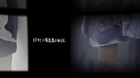 [视听港湾Du75.com] 林凡-我们的故事只讲了一半[第二版][1080P]