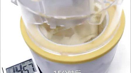 水果冰激凌制作和冰激凌机用法