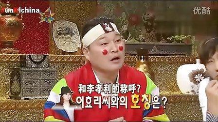 MBC 黄金渔场_膝盖道士】090429 李准基(下) 完整特效版[高清中字]