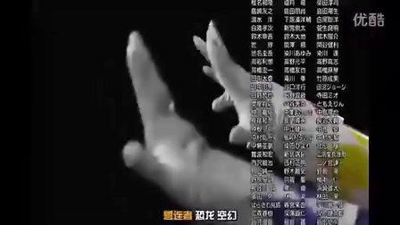 海贼战队豪快者 剧场版-主题曲