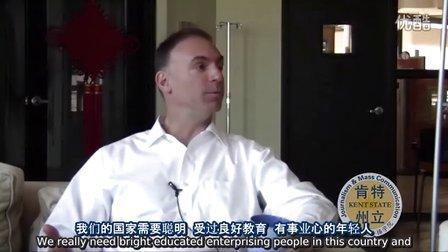 Mike Maczuzak谈国际学生留学美国