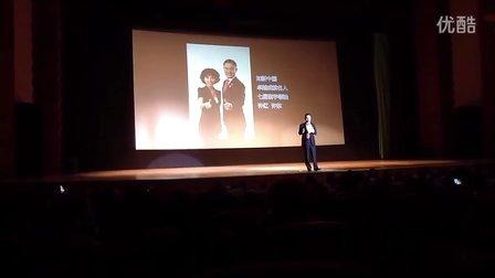 2012 广州蓓蕾劇院-許東上