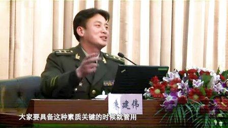 上海市旅游行业消防安全培训会