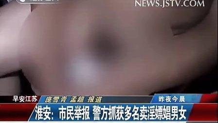 视频:实拍卖淫女被抓现场一丝不挂还百般辩解.Flv--2012-1-20