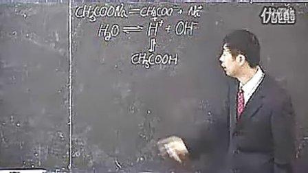 414盐类的水解 1新课程高中化学名师课堂实录